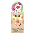 クレンジング洗顔石鹸 メイク・ウォッシー[Make Washy.]