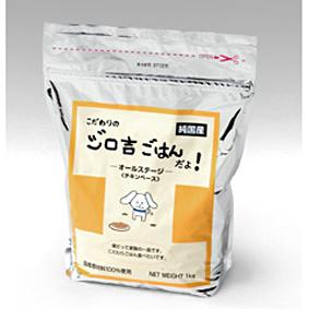 ジロ吉ごはんだよ!【チキン(小粒)】1kg