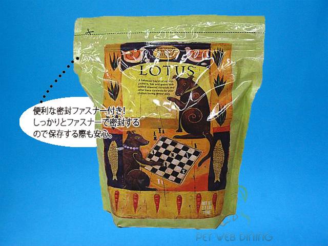 ロータス ドッグフード シニアチキンレシピ1kg