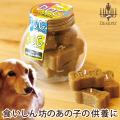 愛犬供養 ペット供養 ドッグビスケットキャンドル