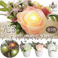ペットお供え 光る アーティフィシャルフラワー ローズガーデン お花 ペット供養 メモリアル