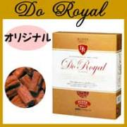 Do Royal 1.2kg