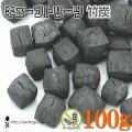 ノンオイル無添加トリーツ キューブトリーツ・竹炭 100g :犬の無添加おやつ