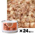 eat eat おかず缶 オールチキンミール<160g×24缶セット>