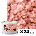 eat eat おかず缶 ビーフビーンミール<160g×24缶セット>