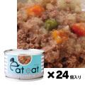 eat eat おかず缶 フィッシュベジミール<160g×24缶セット>
