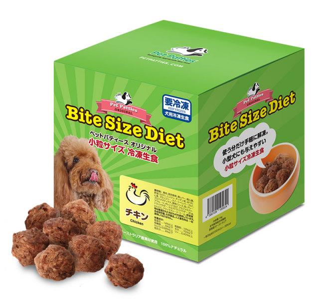 ペットパティース小粒サイズ・冷凍生食【チキン】