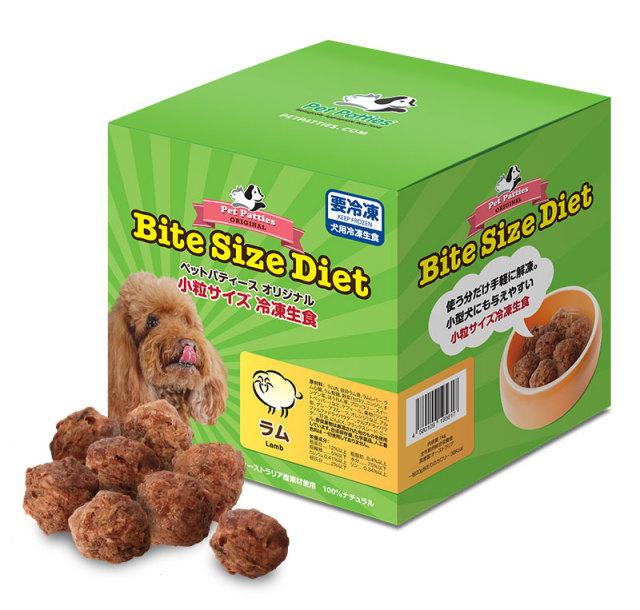 ペットパティース小粒サイズ・冷凍生食【ラム】