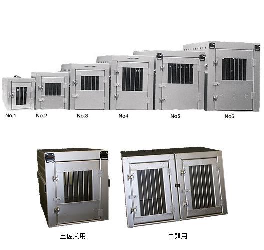 【ペット輸送用ボックス】アルミ製 輸送箱