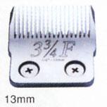 【ペット用バリカン】F.I.A.スーパーシャーク用 替刃 13mm