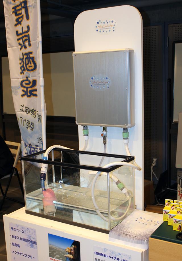 高濃度炭酸泉発生装置 Silky Soda Spa IWN-1200