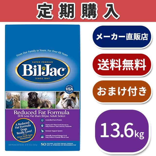 【定期購入】リデュースファット13.6kg【送料無料】