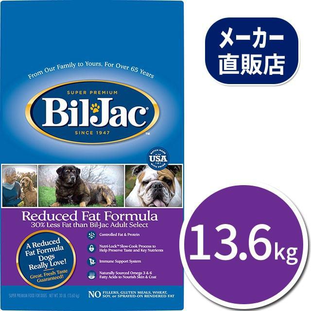 リデュースファット 13.6kg ビルジャック BIL-JAC Reduced Fat Formula