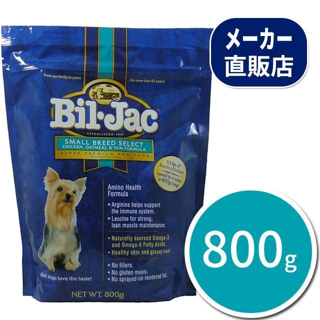 スモールブリードセレクト800g ビルジャック BIL-JAC Small Breed Adult