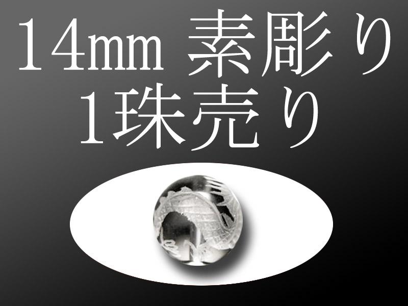 ��Ħ��14mm