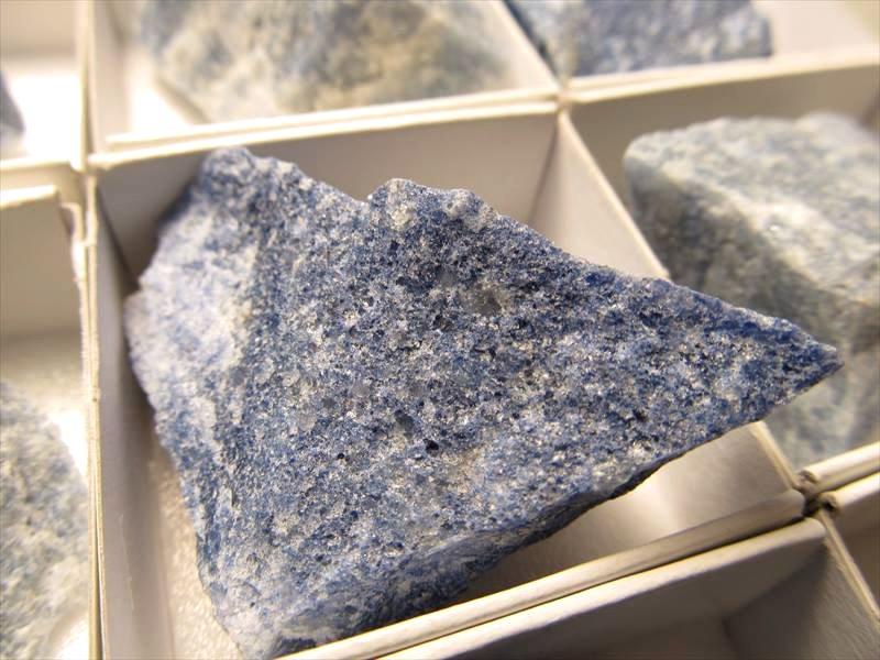 ディモルチェライト原石