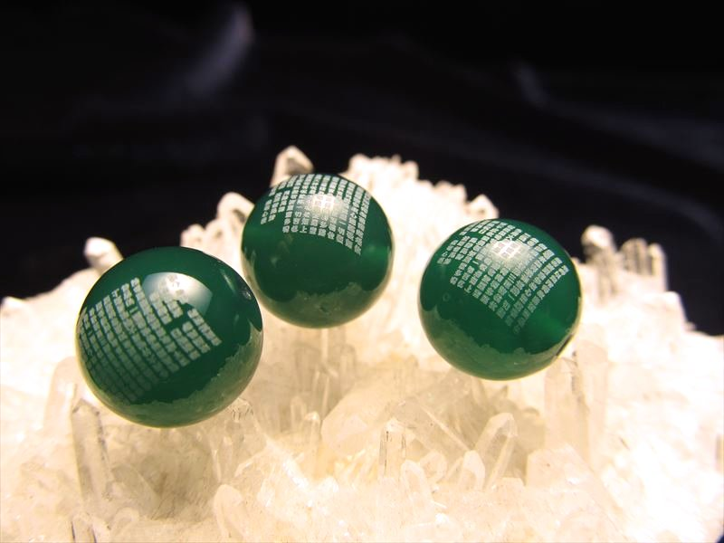 緑瑪瑙お経彫り