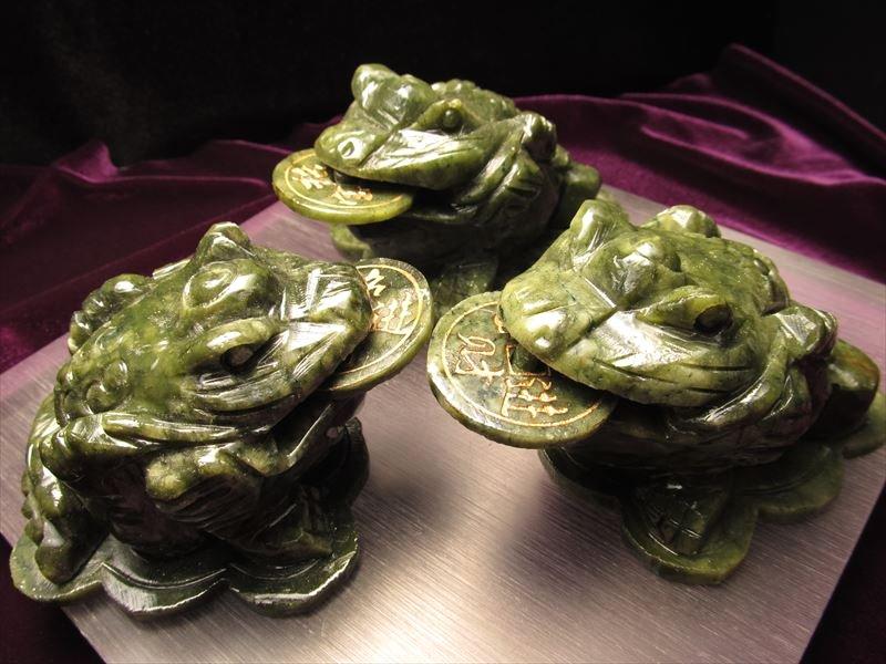 銭蛙サーペンティン