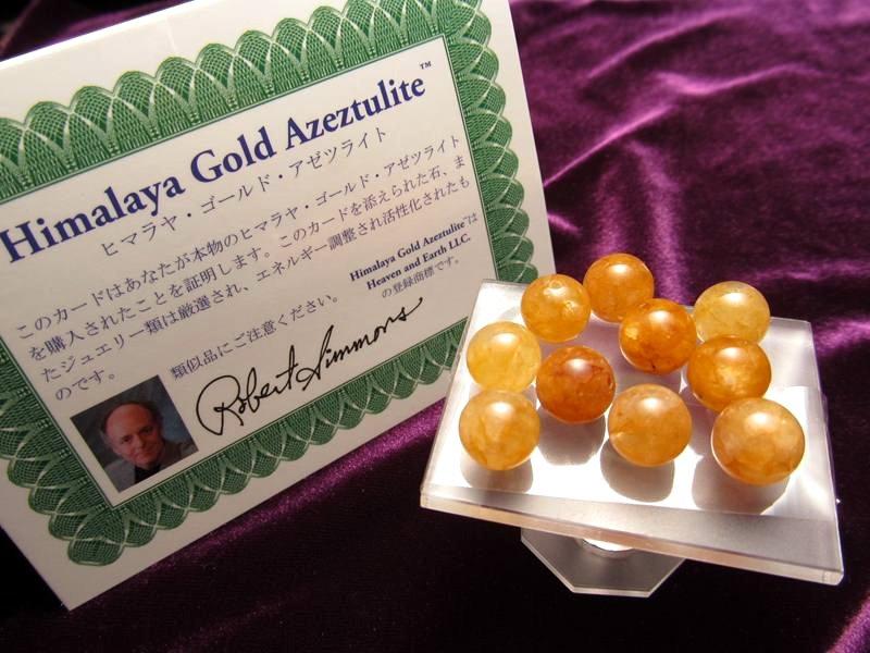 ◆10粒売り◆H&E社直入◆ヒマラヤゴールドアゼツライトビーズ【Azeztulite】◆12-12.5mm◆