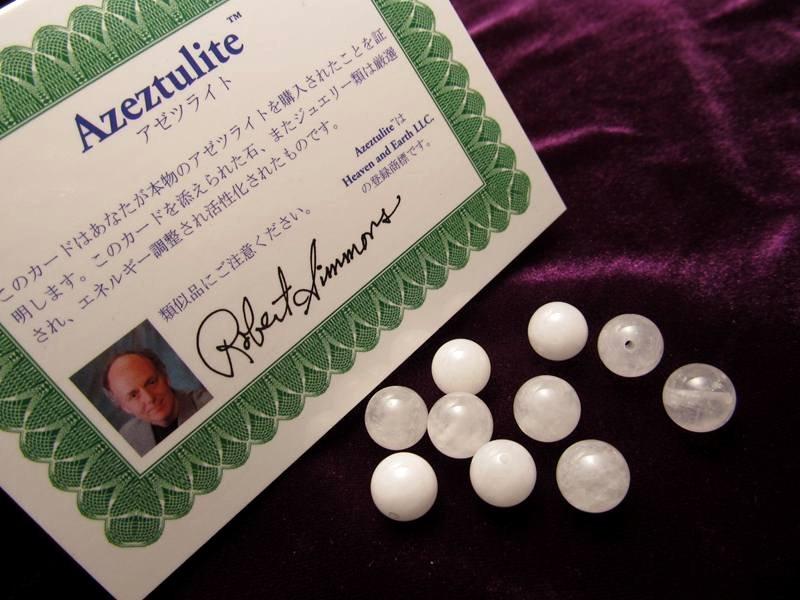 ◆10粒売り◆H&E社直入◆アゼツライトビーズ アゾゼオ【Azozeo Azeztulite】◆10-10.5mm◆
