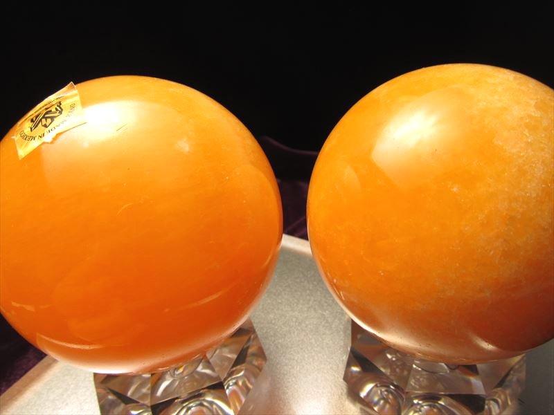 オレンジカルサイト丸玉