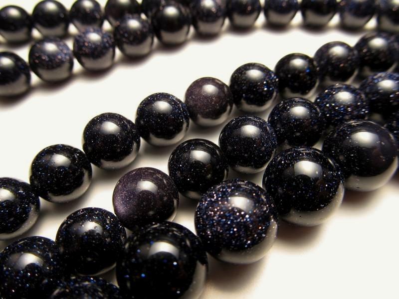 ◆キラキラ光沢!◆ブルーゴールドストーン【紫金石】◆12mm珠◆一連◆約38cm◆
