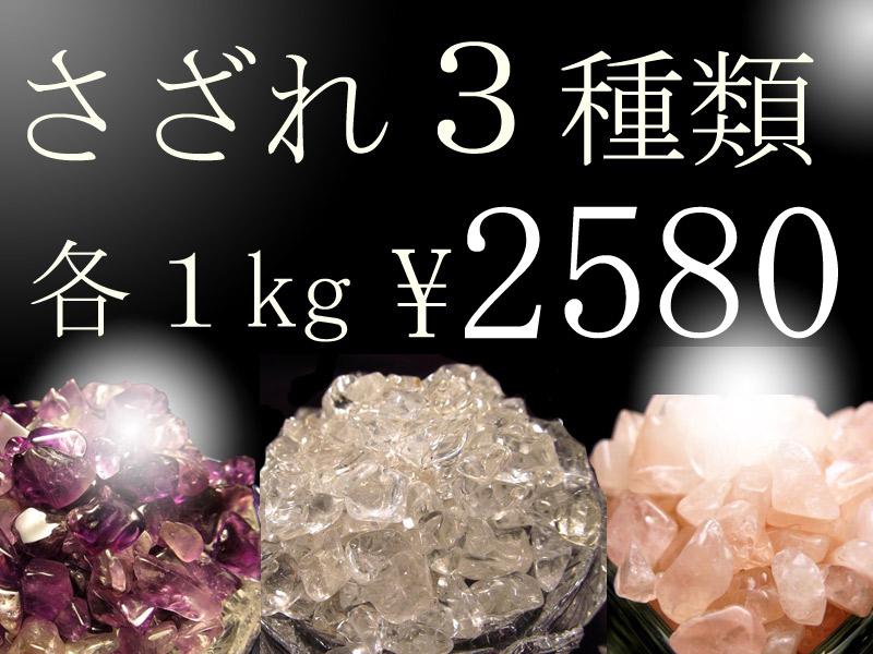 ���줪�㤤����3���ॻ�åȡ��?�åȡ���2580�ߡ�ŷ���Х�����ڿ徽1kg���������1kg���?����������1kg�ۡ�