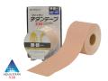 ファイテン チタンテープX30  伸縮タイプ 5.0cm×4.5m