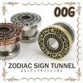 ゾルディアックサイントンネル