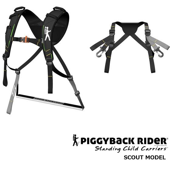 【ピギーバックライダー(スカウトモデル)/グリーン】直立型おんぶ紐