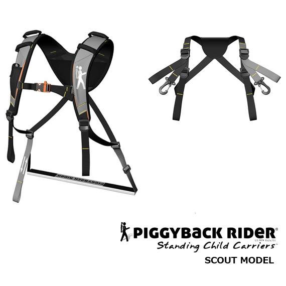 【ピギーバックライダー(スカウトモデル)/オレンジ】直立型おんぶ紐