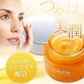 ����ƥ󥷥� �������꡼�ࡧINTENSIVE EYECREAM  [Item No.085]