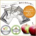 �������ץ뢨���������ͣ����åȸ¤ꡡ�֥ꥨ�����졡�⥤�����奢�ꥭ�åɡ�brillersecret moistureliquid [Item No.095smp]