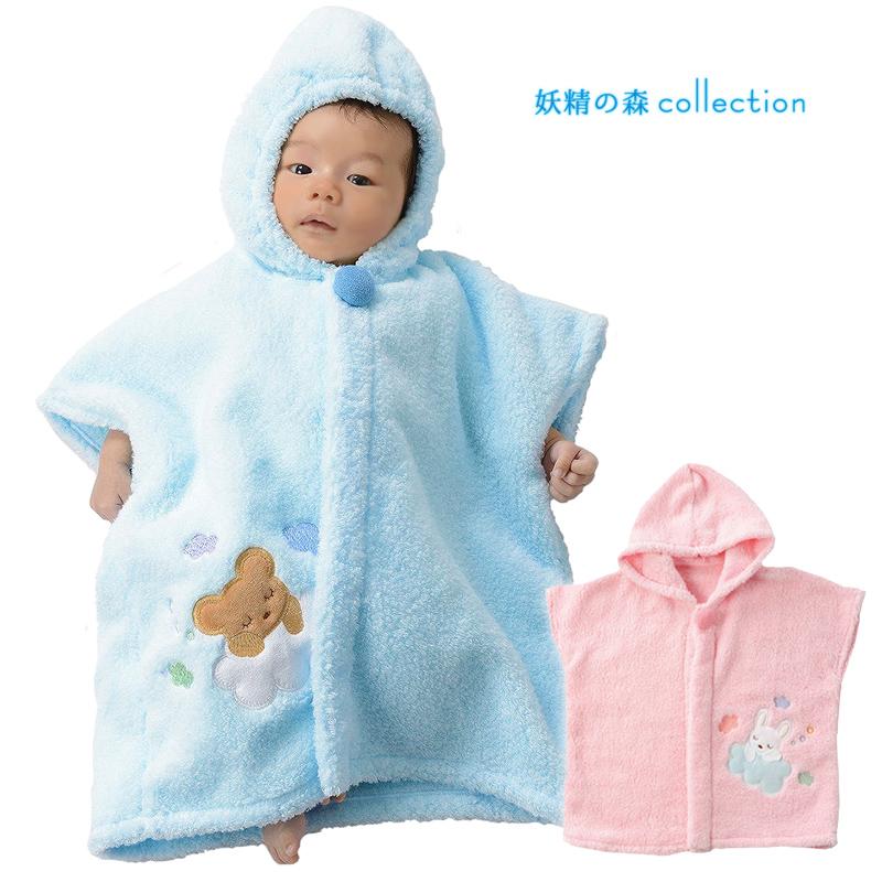 ☆無撚糸バスポンチョ☆ふんわり素材の綿100%