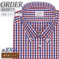 ワイシャツ[軽井沢シャツ] ボタンダウン ショート 純綿 赤×青ブロックチェック らくらくオーダー E10KZB132