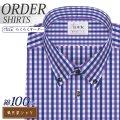 ワイシャツ[軽井沢シャツ] ボタンダウン ショート 純綿 紫×紺ブロックチェック らくらくオーダー E10KZB133