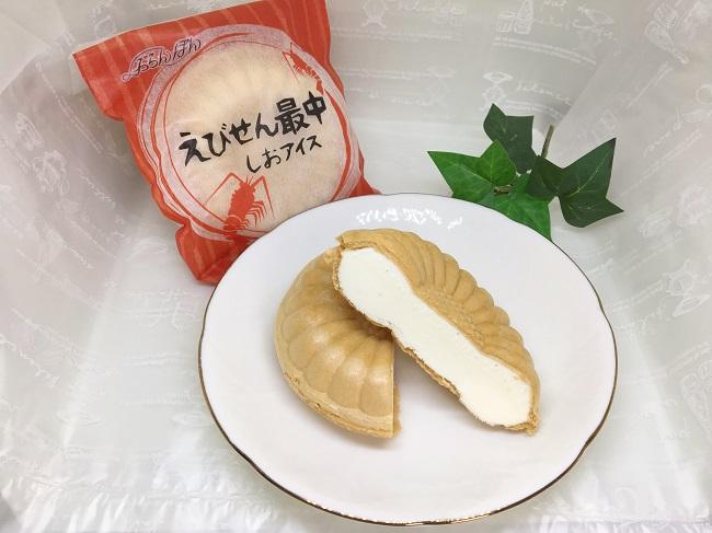 最中アイス(バニラ)