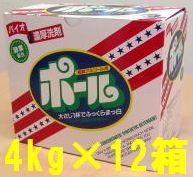 [送料無料] [代引手数料無料] 洗剤ポール「1箱(4kg)×4個」3ケース