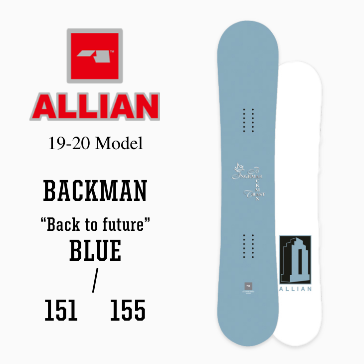 ALLIAN-BACKMAN-BLUE