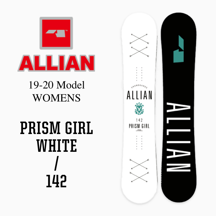 ALLIAN-PRISM-GIRL-WHITE
