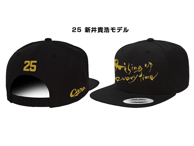 【好評発売中!】勝ちグセ。CAP2016 新井貴浩