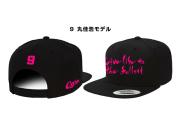 【好評発売中!】勝ちグセ。CAP2016 丸 佳浩