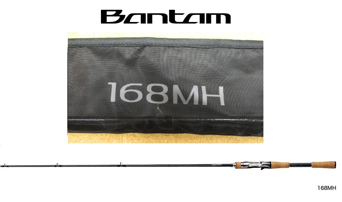 シマノ バンタム Bantam 168MH