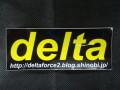 デルタ ステッカー004