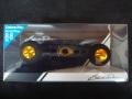 スタジオコンポジット RC-SCplus88mm 山田祐五モデル EVAノブ 最高次元ハンドル ABU、ダイワ用
