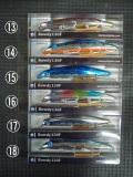 ジャンプライズ ロウディー130F メッキシリーズ