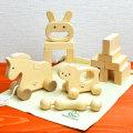 木のおもちゃ ベビーセット 木遊舎 出産祝い
