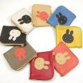 L字ファスナーミニ財布:ウサギ(兎)