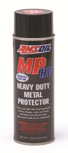 MPヘビーデューティーメタルプロテクター