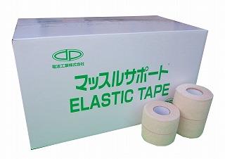 電波工業オリジナル「マッスルサポート」伸縮テープ(練習用伸縮テープ) 50mm 24本入